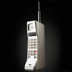 Motorola DynaTAC 8000X 1983